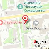 Центральная муниципальная библиотека им. Н.А. Некрасова