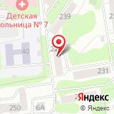 ООО Аркс