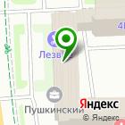 Местоположение компании Пушкинский