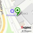 Местоположение компании СТРОЙОПТ