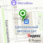 Местоположение компании Деньгимигом