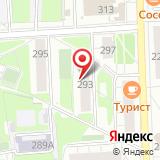 ООО Российский аукционный дом