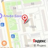 Отдел социальных льгот Первомайского района