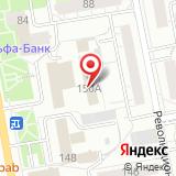 Управление поисково-спасательной службы г. Ижевска