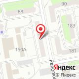 Служба благоустройства и дорожного хозяйства г. Ижевска