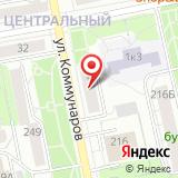 ООО НЕОопт