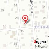 ООО Посуда Европы Ижевск