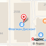 ООО Портал-Автоматика