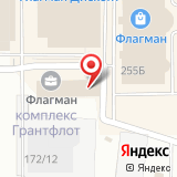 ООО РИ-Групп