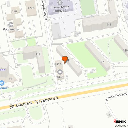 Удмуртская ул., 145А