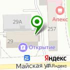 Местоположение компании КРАФТ