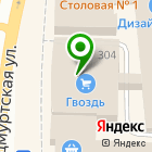 Местоположение компании Электро-быт