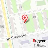 ООО Ижевская ипотечно-финансовая компания