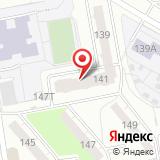 ЗАО Взлёт-Ижевск