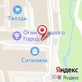 ООО Интерлюкс