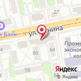 ООО Ижевская оценочная компания