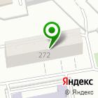 Местоположение компании Городская поликлиника №7