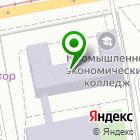 Местоположение компании Ижевский промышленно-экономический колледж