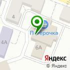 Местоположение компании Уральское
