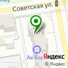 Местоположение компании Арт-Сундучок
