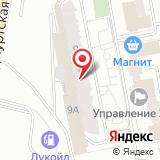 ООО Интерколор