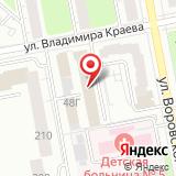ООО Экоцентр