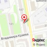 Воровского 143
