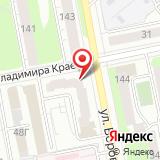 ООО Удмуртская оценочная компания