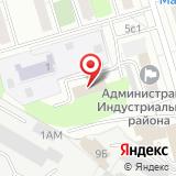 Отдел Военного комиссариата Удмуртской Республики по Октябрьскому