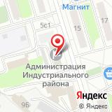 Отдел благоустройства и ЖКХ Администрации г. Ижевска