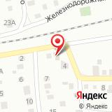 ООО Глобус-Авто