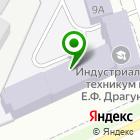 Местоположение компании Ижевский индустриальный техникум