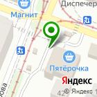 Местоположение компании Экорынок