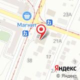 ООО Ижевск-Пресс