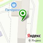 Местоположение компании Сервисная компания