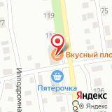 Мустанг Авто