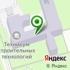 Местоположение компании Техникум строительных технологий