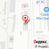 ЗАО Скан-Центр