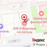 Медицинский центр при СпецСтрое России