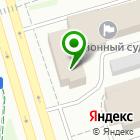 Местоположение компании Индустриальный районный суд г. Ижевска