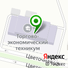 Местоположение компании Ижевский торгово-экономический техникум