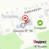 ООО База СНГ