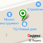 Местоположение компании Спорттренер