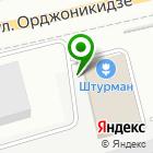 Местоположение компании Штурман-мото