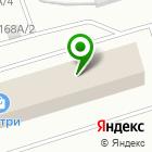 Местоположение компании РПК-Next