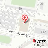 ЗАО Ижленпрод