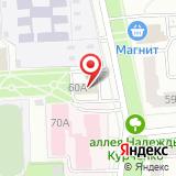 Отдел по делам семьи и охраны прав детства Администрации Устиновского района