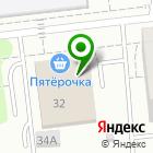 Местоположение компании АТРИУМ-СПОРТ