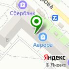 Местоположение компании Магазин электротоваров и светотехники