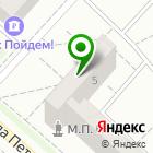 Местоположение компании Дешевизна